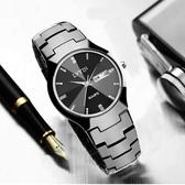 情侶手錶 陶瓷手錶男士石英潮流鎢鋼情侶手錶學生電子防水超薄夜光概念男表 星隕閣