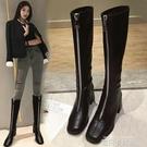 2020秋季新款時尚百搭中筒靴女前拉鏈粗跟瘦瘦靴不過膝長筒靴子潮 依凡卡時尚