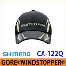 橘子釣具 SHIMANO GORE® WINDSTOPPER®半網釣魚帽CA-122Q#黑色