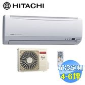 日立 HITACHI 精品型單冷變頻一對一分離式冷氣 RAS-36SK1 / RAC-36SK1