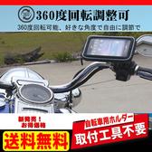X-SENSE gsr125 Jog sweet cherry woo many gogoro2機車手機架摩托車手機架導航架重型機車導航摩托車手機支架