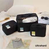 Ultrahard Traveler旅人系列多功能收納組(三件組)【超硬 Ultrahard 】