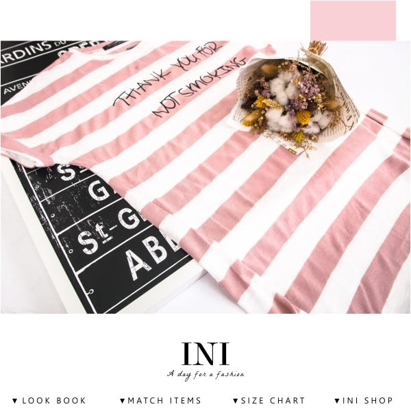 【INI】清新自在、舒適條紋修飾長版上衣.粉色