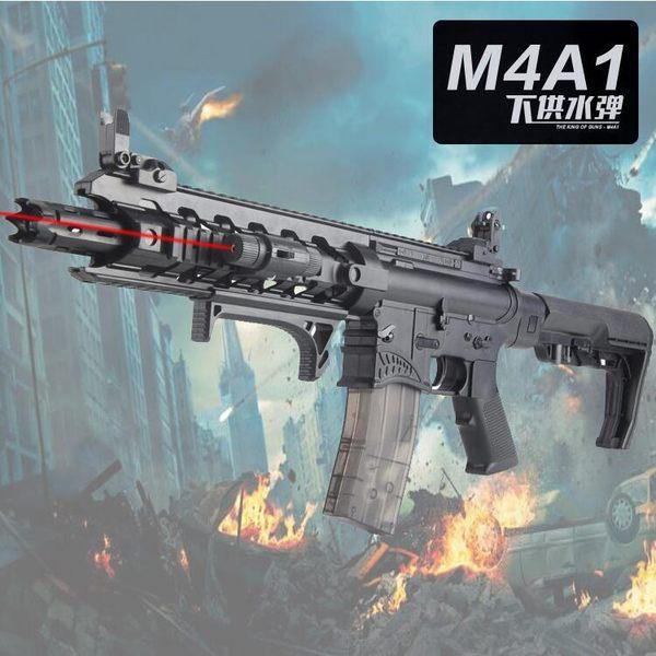 鯊魚嘴AR15洛臣M4下供彈電動連發水彈槍兒童玩具槍戶外CS對戰 米蘭shoe