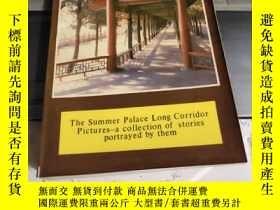二手書博民逛書店the罕見summer palace long corridor