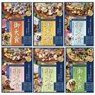 寵物家族-(6包組)御犬食寵物鮮食系列-...