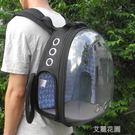 寵物太空包貓咪背包外出透明便攜箱包太空寵...