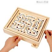 智力迷宮玩具走珠滾珠平衡專注力訓練遊戲5-6歲玩具木質軌道遊戲YYJ 育心館