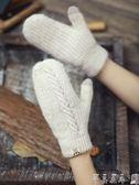 兔毛線手套女冬可愛韓版麻花學生觸屏棉手套女冬加厚保暖包指手套 芊墨左岸