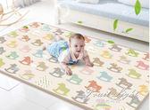 遊戲地墊 韓版原裝進口 帕克倫XPE絲綢寶寶爬行墊 客廳家用加厚嬰兒爬爬墊 igo