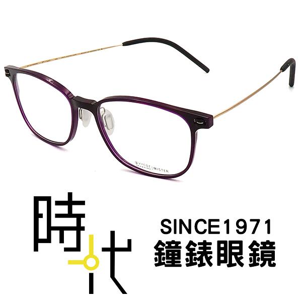 【台南 時代眼鏡 VYCOZ】ECO-Wire系列 光學眼鏡鏡框 MISTER MPUR 韓系時尚簡約俐落風格 52mm