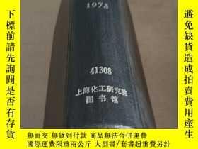 二手書博民逛書店CHEMISTRY罕見LETTERS.7-12.1973(化學信
