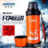 保溫水壺家用戶外便攜車載大容量不銹鋼開熱暖水壺保溫瓶 韓語空間