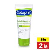 (2入特惠組) Cetaphil 舒特膚 ERC5 強護保濕精華乳 85g*2 (敏感性肌膚專用) 專品藥局【2009134】