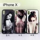 彩繪玻璃保護殼 iPhone X / Xs (5.8吋) 露肩 刺青 摀嘴