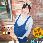 【HA6224】配色微笑刺繡圖案七分袖棉T