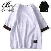 短T 落肩迷彩反摺寬鬆半袖T恤【NQ92876】