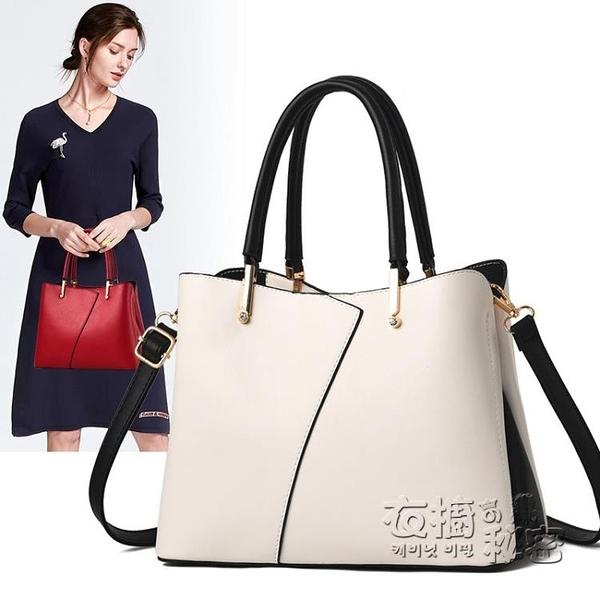 包包女2020新款軟皮女包中年媽媽手提包時尚百搭大容量單肩斜背包/側背包 雙十二全館免運