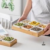 日式干果盤點心盤陶瓷零食盤糖果盤調味小碟子小吃盤子瓜子堅果盤 六格款【愛物及屋】