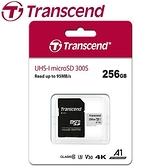 Transcend 創見 microSDXC 300S / 256G 記憶卡 (A1 / U3 / V30 ) 含轉卡