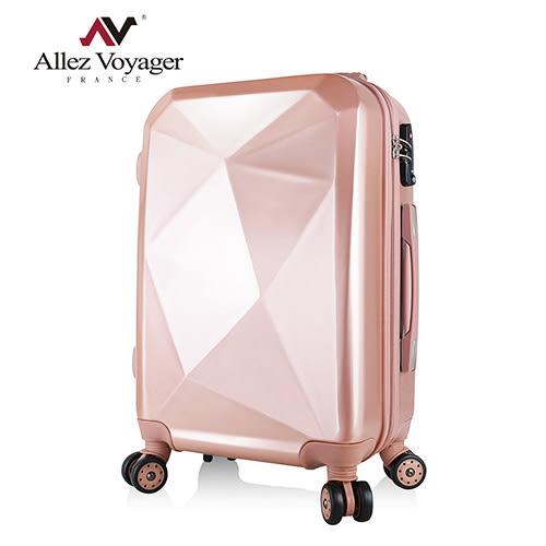 行李箱 旅行箱 24吋 PC硬殼輕量加大飛機輪