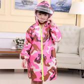 兒童雨衣男童女童寶寶幼兒園小孩學生卡通帶書包位防水衣環保雨披『全館一件八折』