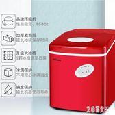 220V制冰機迷你小型家用奶茶店臺式手動商用冰塊制作機器 yu4251【艾菲爾女王】
