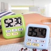 計時器 日本LEC計時器學生秒錶鬧鐘提醒器廚房定時器電子倒計時器大聲音 伊芙莎