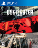 PS4 狗鬥士 第二戰世界大戰(中文版)