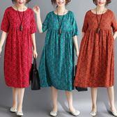 洋裝 連身裙 2019夏季新款文藝簡約中大尺碼女裝寬鬆顯瘦短袖長款連衣裙mmA字裙