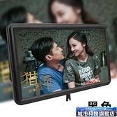 手機放大器 手機屏幕放大器高清32寸放大鏡電影院懶人支架通用大屏16寸小巧47 城市科技