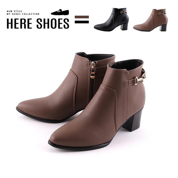[Here Shoes] 5.5CM短靴 MIT台灣製 優雅氣質側面金屬飾釦 筒高10.5CM皮革側拉鍊尖頭粗跟靴-KG9072