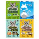 寵物家族-【6包免運組】QQ KIT 環保紙貓砂8L (活性碳/咖啡)