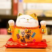 小號招財貓擺件陶瓷存錢儲蓄罐 汽車辦公桌家居飾品開業禮物 樂活生活館