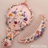 俄羅斯手柄小鏡子帶梳子套裝復古隨身便攜化妝鏡可摺疊台式公主鏡 中秋特惠