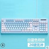 鍵盤 【順豐包郵】Acer/宏碁發光機械手感有線鍵盤臺式電腦筆記本【耀】