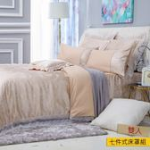 HOLA艾芬達金木棉絲蕾絲七件式床罩組雙人