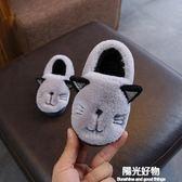 棉拖鞋兒童居家男童女童軟底防滑保暖棉鞋寶寶小孩包跟室內拖鞋冬 陽光好物