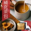 ↘團購省↘慢慢藏葉-立體茶包*20入/袋...