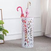 簡約時尚鐵藝雨傘架金屬藝術雕花雨傘桶家用雨傘收納放雨傘的架子YXS『小宅妮時尚』