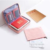 收納包 家庭證件收納包家用大容量多功能護照票據戶口本文件檔案整理袋箱【快速出貨】