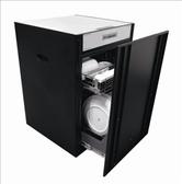 《修易生活館》豪山HOSUN 烘碗機系列 嵌門型立式烘碗機FD-5205 (50CM) 安裝費另計