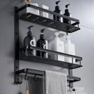 浴室置物架免打孔太空鋁衛生間毛巾架三層洗澡間衛浴上墻收納多層 3C優購