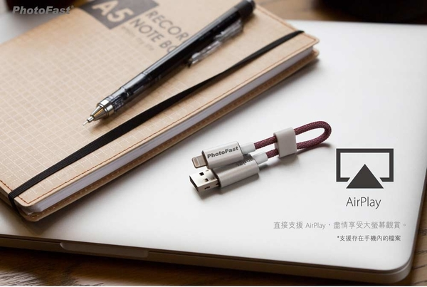 PhotoFast MemoriesCable GEN3 USB 3.0 32G線型iPhone/iPad隨身碟-黑灰款