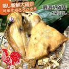 台灣手工純雞 》鮮嫩美味蒸大雞排105g*1片(骨頭也可以食用)真空包裝