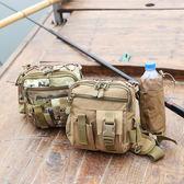 腰包迷彩側背包水壺運動挎包漁具包釣魚包磯釣腿包igo 青木鋪子