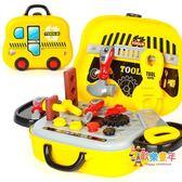兒童仿真工具箱套裝寶寶過家家螺絲拆卸工程維修理箱男孩益智玩具 XW