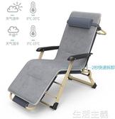 凳子 躺椅秋冬季陽台躺椅曬太陽簡約折疊躺椅加寬加大懶人冬天午睡躺椅 mks雙11