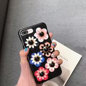 iPhone手機殼 韓風立體鉚釘花朵 皮質軟殼 蘋果iPhone7/iPhone6 手機殼