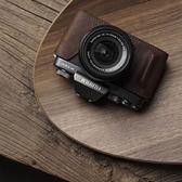 Mr.Stone 富士X-T100 XT100相機皮套 手柄相機包 真皮套相機保護 米希美衣ATF